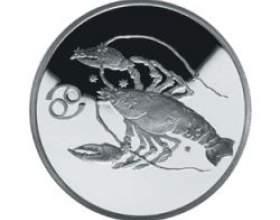 Любовний гороскоп на грудень рак фото