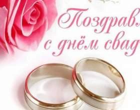 Кращі привітання на весілля своїми словами в прозі і віршах фото