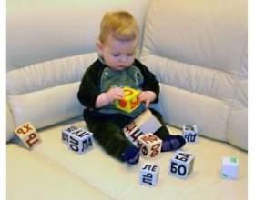 Методика розвитку по кубиках зайцева фото