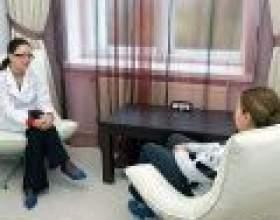 Між пацієнтом і психологом фото