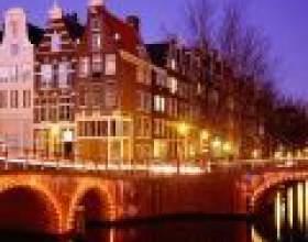 Прямо в мрію: амстердам фото
