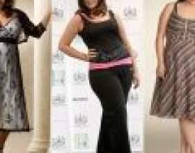 Моделі одягу для повних жінок фото