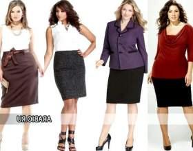 Модні спідниці 2012 для повних дівчат і жінок фото