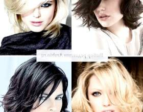 Модні стрижки для волосся середньої довжини фото