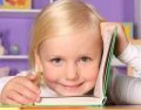 Розвиток інтелекту у дошкільнят фото