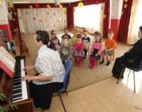 Музичні заняття в дитячому садку фото