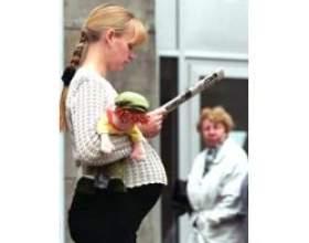 Порушення прав вагітних фото