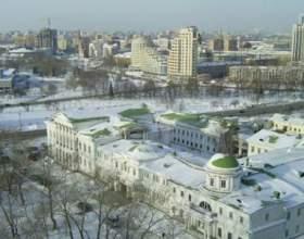 Населення єкатеринбурга. Інфраструктура і культура міста фото