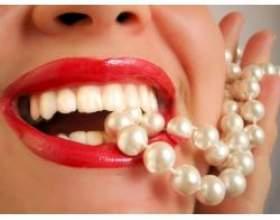 Наскільки білими повинні бути зуби? фото