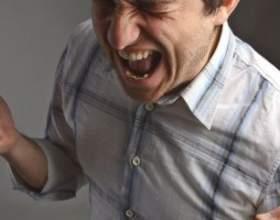 День гніву: коли хочеться кричати ... фото