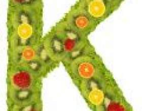 Вітаміни і організм: нестача вітаміну до фото