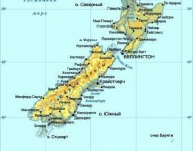 Нова зеландія - відпочинок, достопрімечтальності, погода, кухня, тури, фото, карта фото