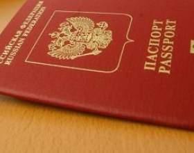 Чи потрібен закордонний паспорт в білорусію, консультація перед поїздкою фото