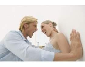 Про що бажано говорити з чоловіком перед розлученням фото