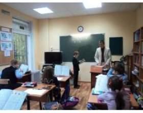 Загальноосвітня приватна школа фото