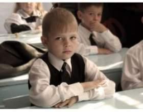 Особливості молодшого шкільного віку фото
