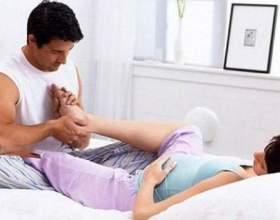 Набряки при вагітності: лікування в домашніх умовах фото