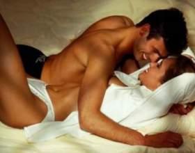Одноманітність в сексі веде до розриву відносин фото