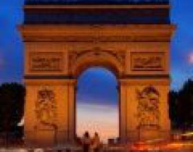 Париж я люблю тебе! фото