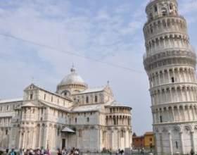 Італія: подорож до пізанської вежі фото