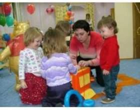 Плюси і мінуси дитячого саду фото