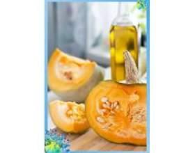Корисні властивості гарбузового масла фото
