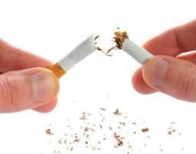 Наслідки куріння для чоловіків фото