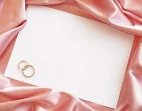 Поздоровлення на весілля в прозі і віршах: шукаємо, продумуємо, вимовляємо фото