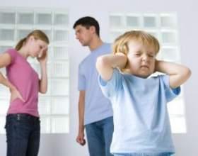 Як захистити права дитини при розлученні батьків фото