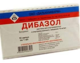 Препарат «дибазол». Інструкція по застосуванню фото