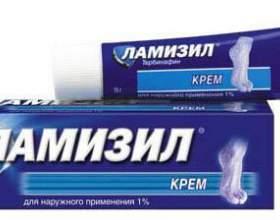 Препарат ламізил: відгуки, інструкція із застосування фото