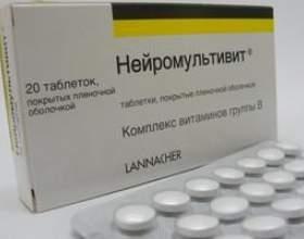 Препарат «нейромультівіт». Інструкція із застосування і опис фото
