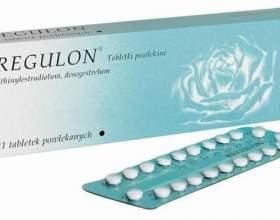 """Препарат """"регулон"""" і вагітність - сумісні чи ні? фото"""