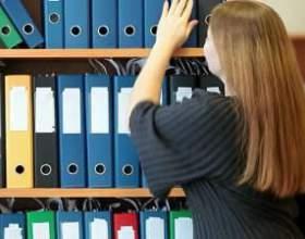 Накази з основної діяльності - обов'язковий елемент документообігу організації фото