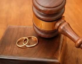 Процедура розлучення: два способи розірвати шлюб фото
