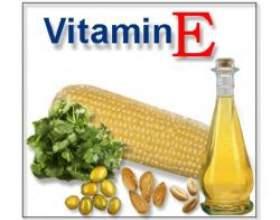 Продукти з високим вмістом вітаміну е фото