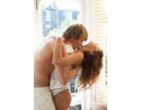 Прощальний секс або секс на прощання фото