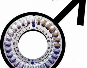 Протизаплідні таблетки для чоловіків. Види контрацептивів фото