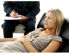 Психолог і психотерапевт - одне і теж? фото