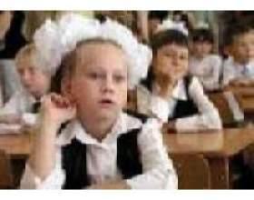 Психологічна готовність дитини до навчання в школі фото