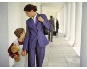 Психологічний стан дітей після розлучення батьків фото