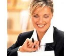 Психологія успішної жінки фото
