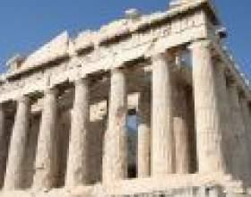 Подорож до греції фото