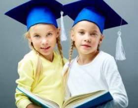 Розлучати чи близнюків в початковій школі? фото