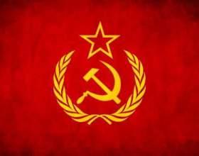 Розвал срср. Останній президент срср. Біловезькі угоди 1991 року фото