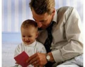 Розлучений чоловік з дітьми фото