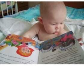 Розвиток інтересу і любові до книги у дошкільнят фото