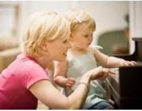 Розвиток музичного слуху у дитини фото