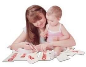 Розвиток мови у дітей до року, стадії формування мови фото