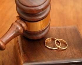 Розлучення і розділ майна фото